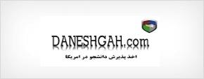Daneshgah
