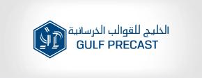 gulf-precast